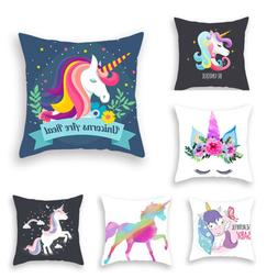 "17*17"" Cushion Cover Unicorn Pattern Sofa Pillowcase Car Sea"