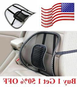 Cool Vent Cushion Mesh Back Lumbar Support  Car Office Home