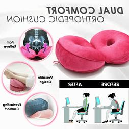 Ergonomic Hip Cushion Posture Corrector Lift Hips Up Seat Mu
