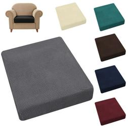 Jacquard Stretchy Sofa Seat Cushion Cover Couch Slipcover Pr