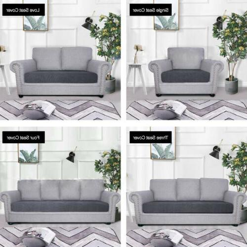 1-4 Seats Cushion Cover Stretchy Slipcovers Protector