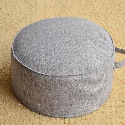 40cm Pouf Tatami Floor Pillow Seat Mat
