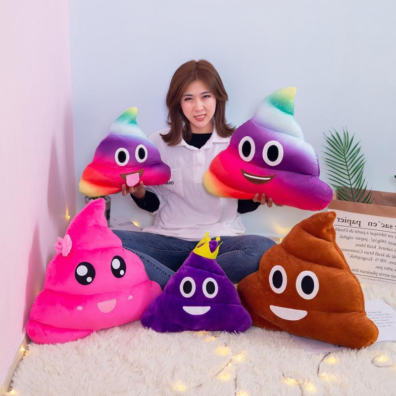 VILEAD Cute Smiley Poop <font><b>Cushion</b></font> Almofada Stuffed Plush Toy Cojines Sofa <font><b>Seat</b></font> Pillow Coussin Decor