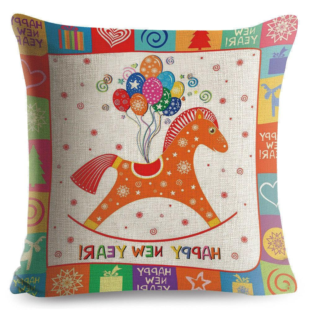 Decorative Merry Christmas Gift Cotton Seat Cushion
