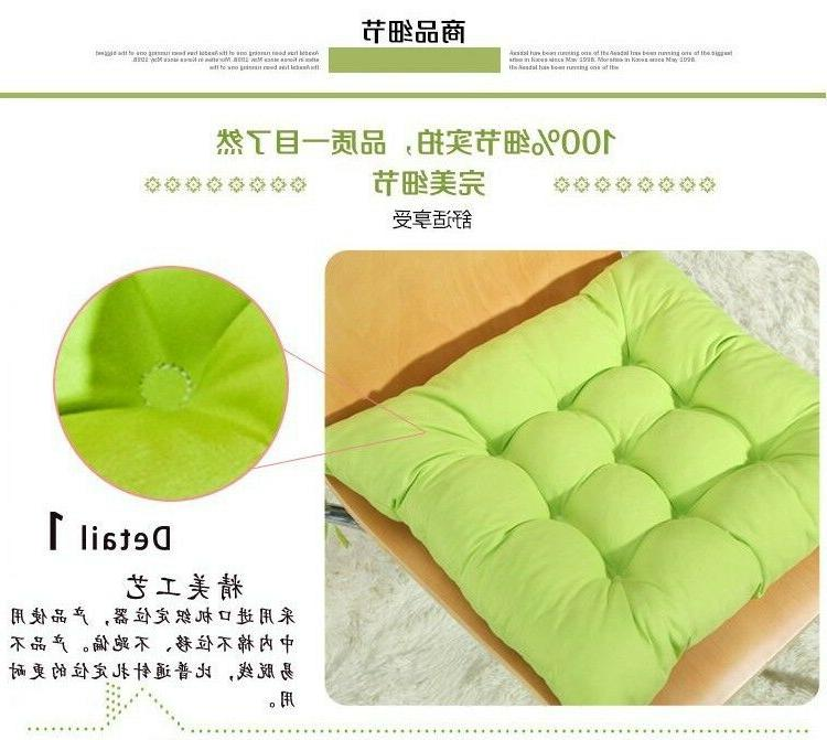 Indoor/Outdoor Home Office Soft Cushion