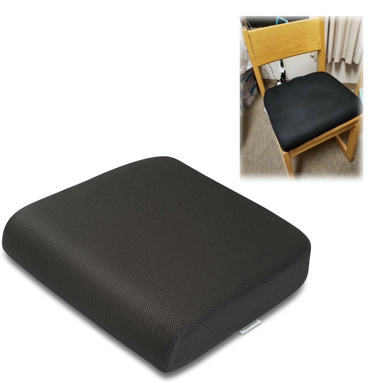 pillow seat cushion memory foam