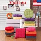 US Round Chair Pad Cushion Thicker Soft Washable Seat Floor
