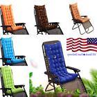 US Solid Deck Chair Cushion Comfy Patio Backyard Garden Seat