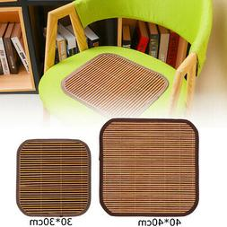Summer Cool Chair Seat Cushion Cover Pads For Patio Office H